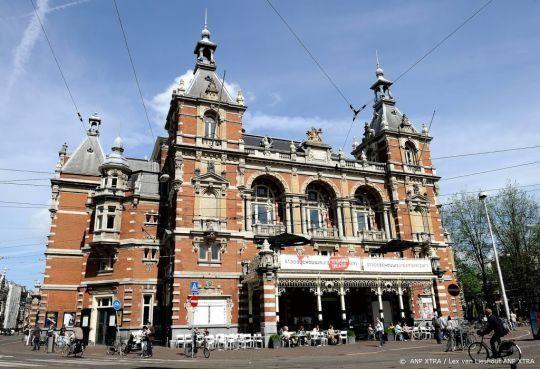 Amsterdamse Stadsschouwburg bestaat 125 jaar