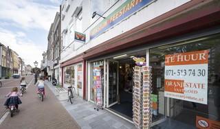 Feestwinkel Bokstijn sluit de Leidse deuren: 'Zonder feesten in coronatijd ook geen klanten'